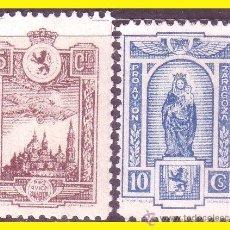 Selos: ZARAGOZA GUERRA CIVIL, FESOFI Nº 13 Y 14 * * SERIE COMPLETA. Lote 43888118