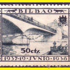 Sellos: VIZCAYA BILBAO GUERRA CIVIL, FESOFI Nº 14 (*) . Lote 43889844