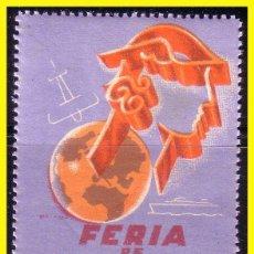 Sellos: VIÑETA 1936 FERIA DE BARCELONA * *. Lote 44094685
