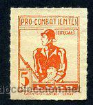 VIÑETA - PRO-COMBATIENTES / LUGO / 5 CTS - GUERRA CIVIL / MILITARIA (Sellos - España - Guerra Civil - Viñetas - Usados)