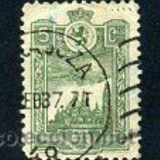 Sellos: VIÑETA - PRO AVION / 5 CTS - EL PILAR / ZARAGOZA - GUERRA CIVIL / RELIGION. Lote 44126671