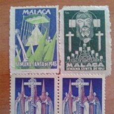 Sellos: MALAGA - CUATRO VIÑETAS DE SEMANA SANTA. Lote 44133268