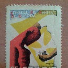 Sellos: SELLO VIÑETA CONSELL DE SANITAT DE GUERRA,GENERALITAT DE CATALUNYA . Lote 44135108