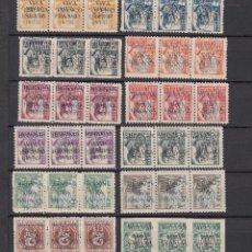 Sellos: ESPAÑA PATRIOTICO HUEVAR 44HHII,47HHII/49HHII,47AHHII/49DHHII DOBLE SOBRECARGA INVERTIDA -1- +. Lote 33234415