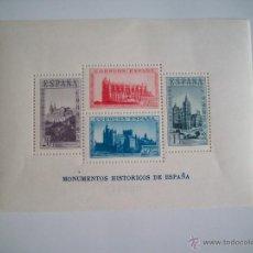Sellos: HOJITA DEL AÑO 1938 EDIFIL 847 EN NUEVO **. Lote 44468710