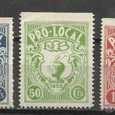Sellos: SELLOS FISCALES SERIE COMPLETA 1950 PRO LOCAL,LOCALES ESPAÑA SPAIN REVENUE ,FISCAUX,STEMPELMARKEN,EM. Lote 44562672