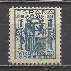 Sellos: 1685-SELLO GUERRA CIVIL EMISION GRANADA ESCUDO DE ESPAÑA 1936 Nº 801 . 30 CENTIMOS .ESCUDO DE ESPAÑA. Lote 44940254