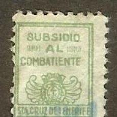 Sellos: TENERIFE. IMPUESTO TABACO Y PERFUMES. SUBSIDIO COMBATIENTES 1936. Lote 44973410
