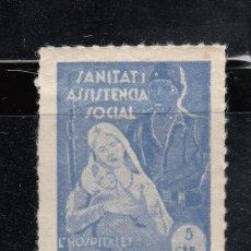 Sellos: L´HOSPITALET DE LLOBREGAT. SANITAT. ASSITENCIA SOCIAL. 6 CTS.. Lote 45056165