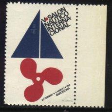 Sellos: S-5783- BARCELONA 1967. V SALON NAUTICO INTERNACIONAL. . Lote 45067941