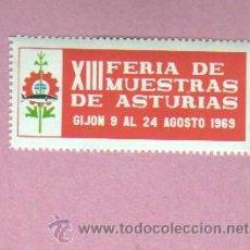 Sellos: VIÑETA DE LA XIII FERIA DE MUESTRAS DE ASTURIAS . GIJON 24 DE AGOSTO 1969. Lote 253484830