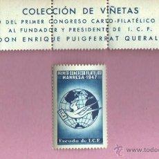 Sellos: VIÑETA MANRESA - CONGRESO FUNDADOR D I.C.F ENRIQUE PUIGFERRAT 1947 LLIBRE VERD. Lote 45335262