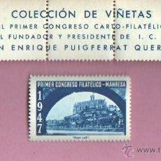 Sellos: VIÑETA MANRESA - CONGRESO FUNDADOR D I.C.F ENRIQUE PUIGFERRAT 1947 PONT VELL. Lote 45335438