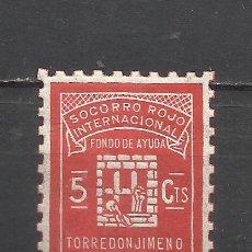 Sellos: 1175-SELLO VIÑETA LOCAL TORREDONJIMENO JAEN SOCORRO ROJO INTERNACIONAL VIÑETA REPUBLICA ESPAÑOLA RE. Lote 45348917
