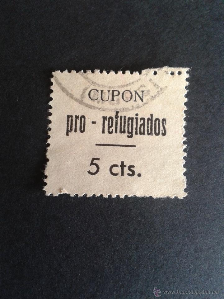 VIÑETA. CUPON PRO REFUGIADOS. LORCA. MURCIA. (Sellos - España - Guerra Civil - Viñetas - Usados)