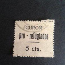 Sellos: VIÑETA. CUPON PRO REFUGIADOS. LORCA. MURCIA.. Lote 45372148