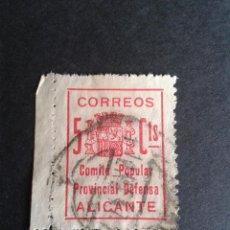 Sellos: VIÑETA. COMITÉ POPULAR PROVINCIAL DEFENSA. ALICANTE.. Lote 45372361