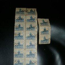 Sellos: LOTE DE SELLOS LOCALES PRO-BADAJOZ, 1938. Lote 45409674
