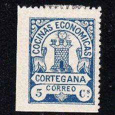 Sellos: ,,LOCAL NACIONALISTA CORTEGANA (HUELVA) 241 CON CHARNELA, . Lote 45429554