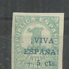 Sellos: GUERRA CIVIL SELLO CON SOBRECARGA VIVA ESPAÑA SEVILLA . Lote 45487389