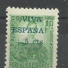 Sellos: GUERRA CIVIL SELLO CON SOBRECARGA VIVA ESPAÑA SEVILLA MARIANA PINEDA. Lote 45487438