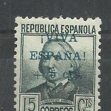 Sellos: GUERRA CIVIL SELLO CON SOBRECARGA VIVA ESPAÑA SEVILLA CONCEPCION ARENAL. Lote 45487455