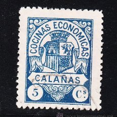 Sellos: ,,LOCAL NACIONALISTA CALAÑAS (HUELVA) 182 USADA,. Lote 45523545