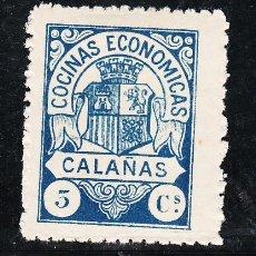 Sellos: ,,LOCAL NACIONALISTA CALAÑAS (HUELVA) 182 CON CHARNELA, . Lote 165496522