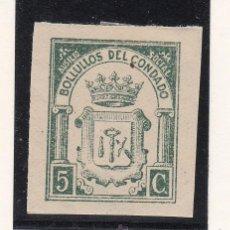 Sellos: ,,LOCAL NACIONALISTA BOLLULLOS DEL CONDADO (HUELVA) B103S SIN DENTAR CON CHARNELA, . Lote 45600834