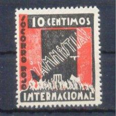 Sellos: VIÑETA POLITICA REPUBLICANA. GOMEZ GUILLAMÓN 1520 *. Lote 45612982