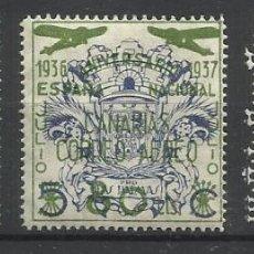 Sellos: LAS PALMAS 1937 CANARIAS CORREO AEREO SERIE COMPLETA NUEVOS** . Lote 51578090