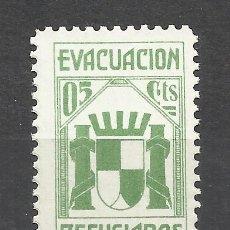 Sellos: 8552-SELLO VIÑETA ESPAÑA GUERRA CIVIL EVACUACIÓN DE MADRID,1937.REFUGIADOS,MNH**REPUBLICA ESPAÑOLA,. Lote 45651322