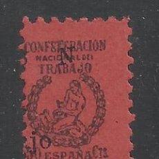 Sellos: CONFEDERACION NACIONAL DEL TRABAJO CNT 50 CTS NUEVO**. Lote 45729111