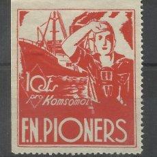 Sellos: FEDERACIO NACIONAL DE PIONERS 10 CTS PRO KOMSOMOL NUEVO*. Lote 45794615