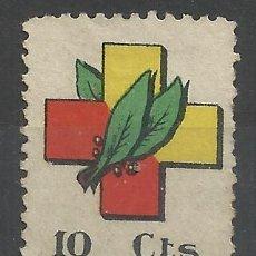 Sellos: AYUDA PARA EL FRENTE Y HOSPITALES 10 CTS NUEVO(*). Lote 45798919