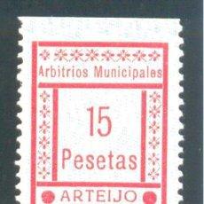 Francobolli: ARTEIJO (LA CORUÑA). Lote 45818771