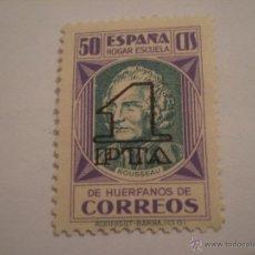 Sellos: ANTIGUO SELLO ESPAÑA HOGAR ESCUELA DE HUERFANOS DE CORREOS.. Lote 45895688