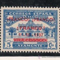 Sellos: ,,LOCAL NACIONALISTA AYAMONTE (HUELVA) 102 CON CHARNELA, SOBRECARGADO . Lote 45934065