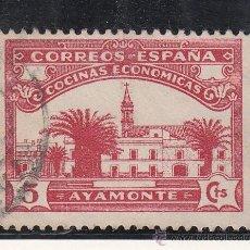 Sellos: ,,LOCAL NACIONALISTA AYAMONTE (HUELVA) 98 USADA,. Lote 45934111