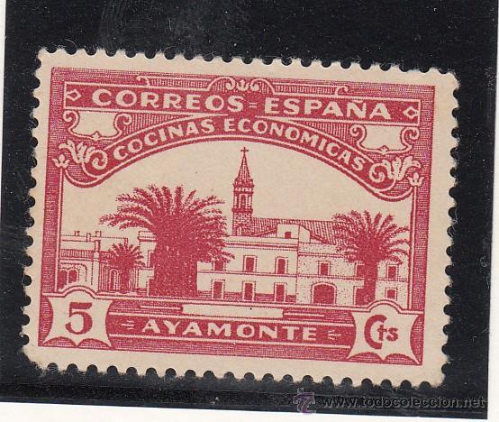 ,,LOCAL NACIONALISTA AYAMONTE (HUELVA) 98 CON CHARNELA, (Sellos - España - Guerra Civil - Locales - Usados)