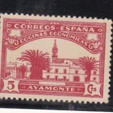 Sellos: ,,LOCAL NACIONALISTA AYAMONTE (HUELVA) 98 CON CHARNELA,. Lote 45934125