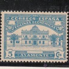 Sellos: ,,LOCAL NACIONALISTA AYAMONTE (HUELVA) 97 CON CHARNELA, . Lote 45934140