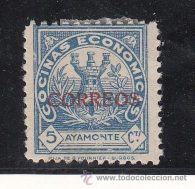 ,,LOCAL NACIONALISTA AYAMONTE (HUELVA) 96 CON CHARNELA, (Sellos - España - Guerra Civil - Locales - Usados)