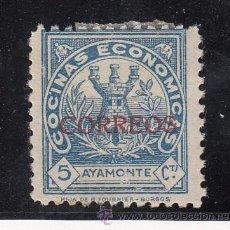 Sellos: ,,LOCAL NACIONALISTA AYAMONTE (HUELVA) 95 USADA,. Lote 45934207