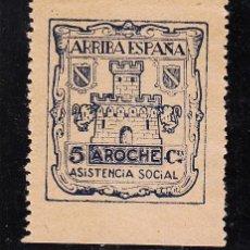 Sellos: ,,LOCAL NACIONALISTA AROCHE (HUELVA) 74A SIN GOMA,. Lote 46115861