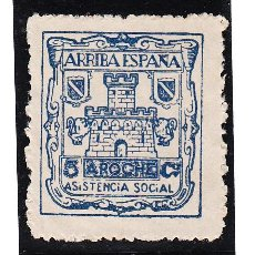 Sellos: ,,LOCAL NACIONALISTA AROCHE (HUELVA) 74 USADA, . Lote 45934517