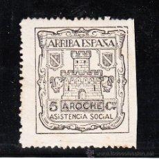 Sellos: ,,LOCAL NACIONALISTA AROCHE (HUELVA) 72 USADA, . Lote 45934533