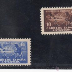 Sellos: ,,LOCAL NACIONALISTA ANTEQUERA (MALAGA) B23/4 CON CHARNELA, ASISTENCIA SOCIAL,. Lote 45952711