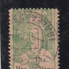 Sellos: ,,LOCAL NACIONALISTA IBIZA (BALEARES) 375 USADA MATº CORREOS, . Lote 45997597