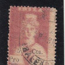 Sellos: ,,LOCAL NACIONALISTA IBIZA (BALEARES) 374 USADA MATº CORREOS, . Lote 45997605